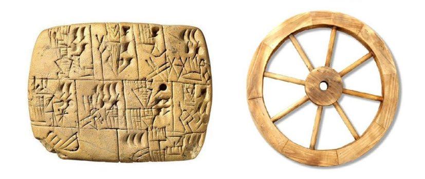 mesopotamia inventos